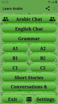 Learn Arabic Language screenshot 1