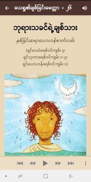Myanmar JSB HD poster