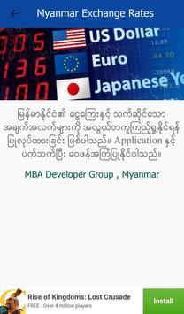 Myanmar Exchange Rates screenshot 4