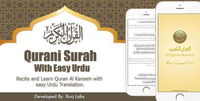 Surah Noor poster