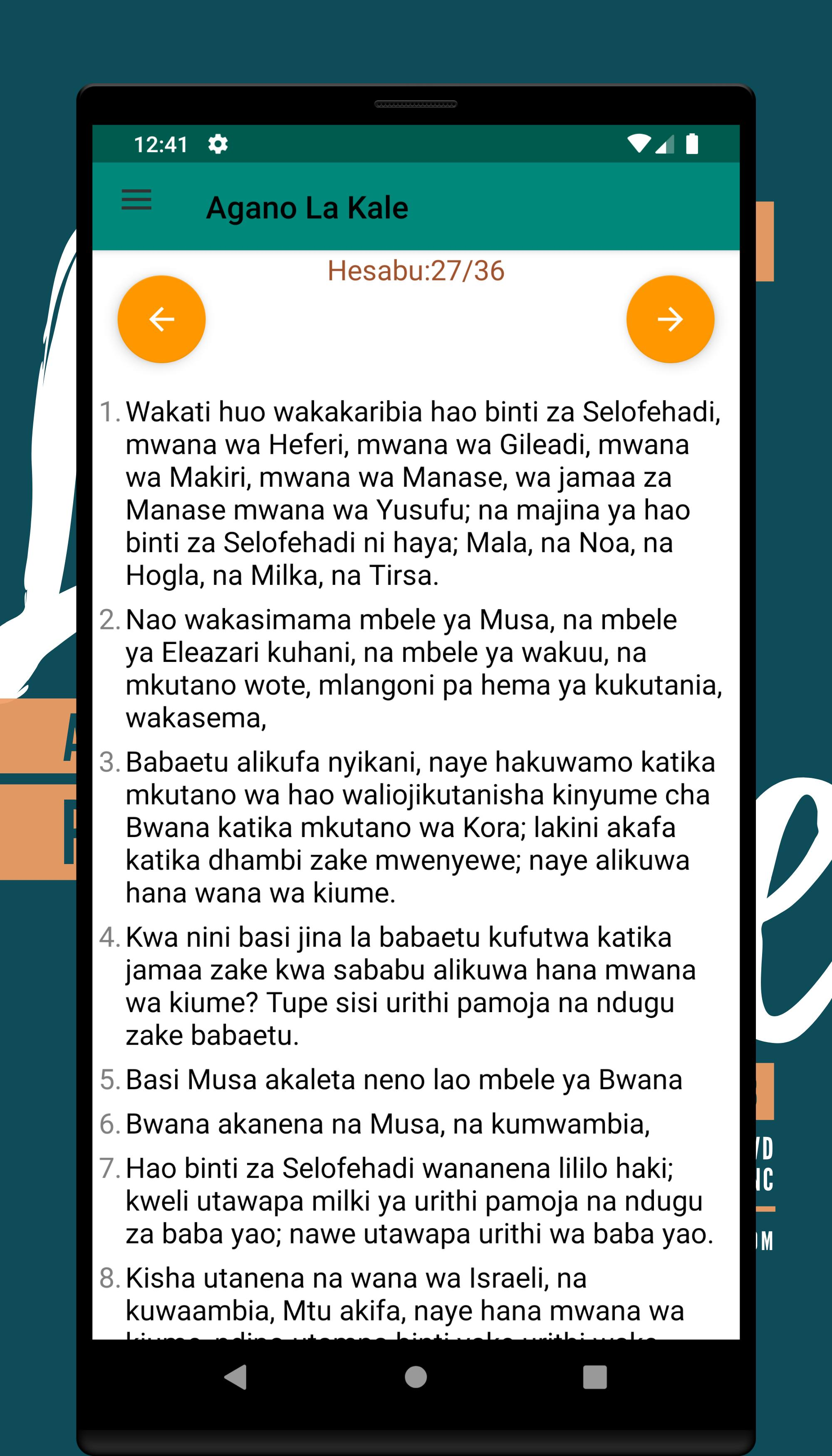 Biblia Ya Kiswahili Biblia Takatifu Swahili Bible For Android Apk Download