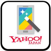 Yahoo!きせかえ-壁紙アイコンきせかえ無料ホームアプリ icon