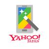 Yahoo!きせかえ 壁紙アイコンきせかえ無料ホームアプリ アイコン