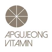 압구정비타민 icon