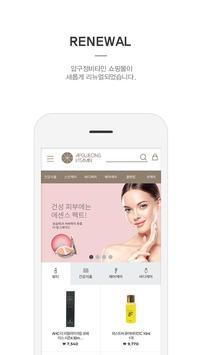 압구정비타민 poster