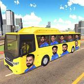 越野山地公共汽車舷梯模擬器