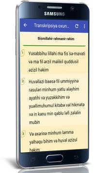 Cume Suresi ( Sesli ) screenshot 19
