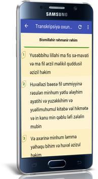 Cume Suresi ( Sesli ) screenshot 12