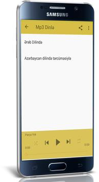 Cume Suresi ( Sesli ) screenshot 3