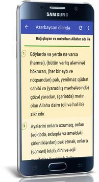 Cume Suresi ( Sesli ) screenshot 4