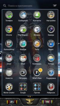 "XPERIA™ Theme ""Battlefield"" screenshot 2"