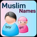 Baby Islamic Names & Meanings - Muslim Kids  Names