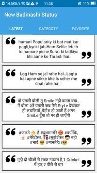 New Badmashi Status poster