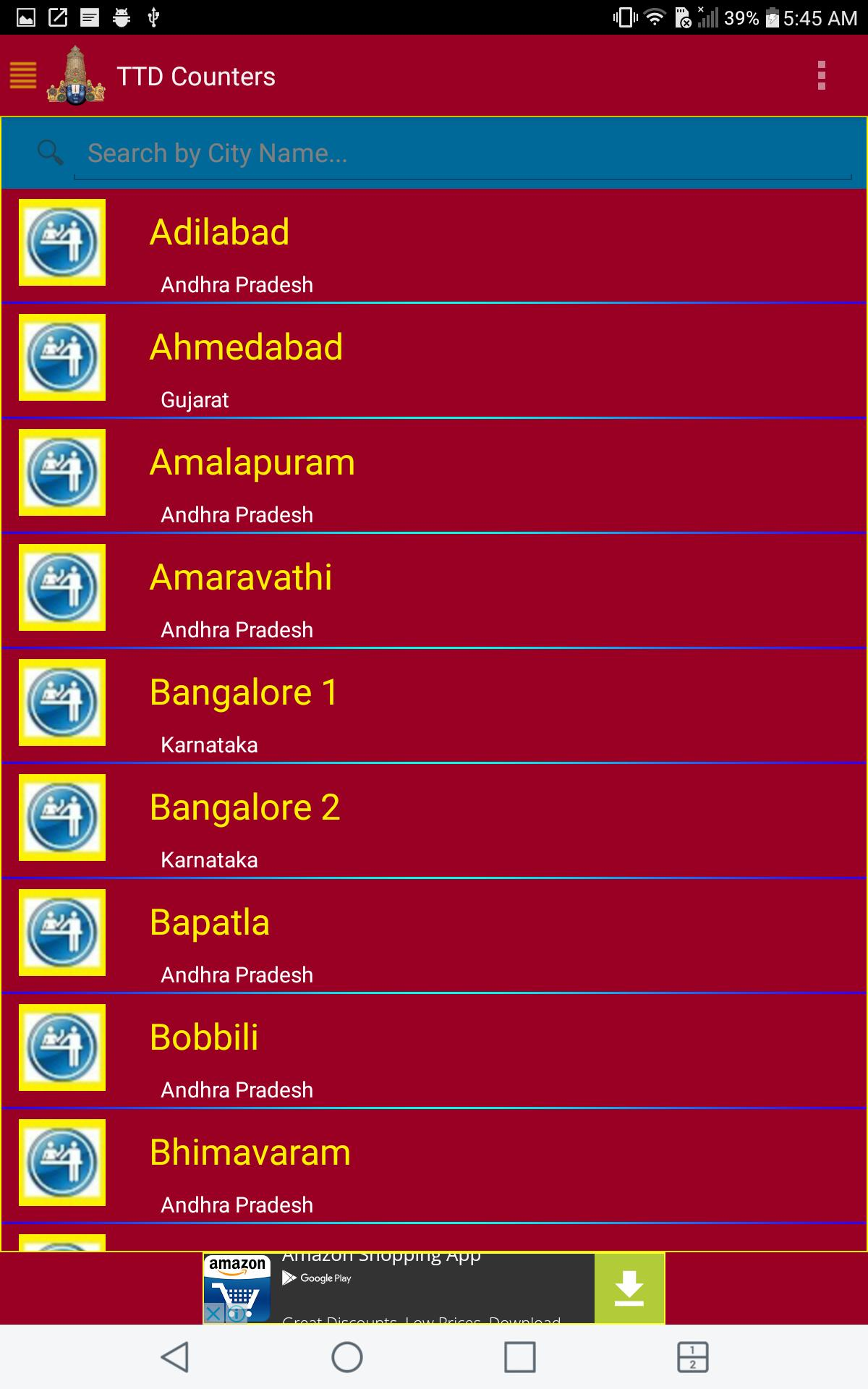 TTDOnline Seva Booking for Android - APK Download
