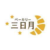 ベーカリー 三日月 公式アプリ icon