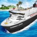 Big Ship Simulator 2019