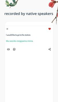 Estonian Phrases -  Learn Estonian Speaking screenshot 2