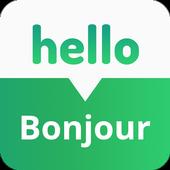 French Phrases icon