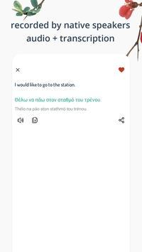 Greek Phrases screenshot 7
