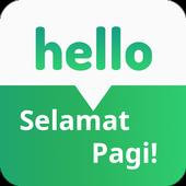 Indonesian Phrases icon