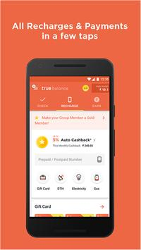Mobile Recharge, Wallet, Gift Card, Balance Check screenshot 1