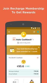 Mobile Recharge, Wallet, Gift Card, Balance Check screenshot 2