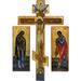 Български Православен Календар