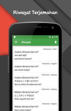 Kamus Penerjemah Semua Bahasa скриншот 2