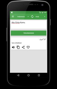 Kamus Penerjemah Semua Bahasa capture d'écran 3