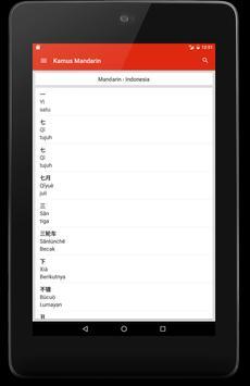 Kamus Mandarin Offline screenshot 7