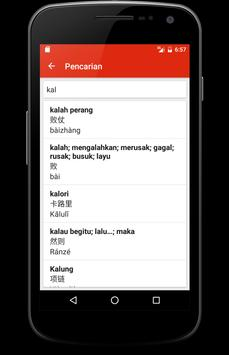 Kamus Mandarin Offline screenshot 2