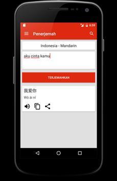 Kamus Mandarin Offline screenshot 3