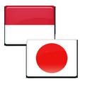 Kamus Jepang