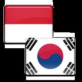 Kamus Bahasa Korea Offline 圖標