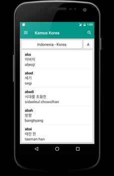 Kamus Bahasa Korea Offline screenshot 1