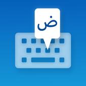 Arabic Keyboard 图标