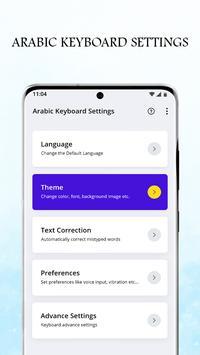 Arabic Keyboard 截图 1
