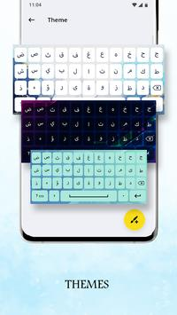 Arabic Keyboard 截图 2