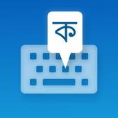 Bangla Keyboard иконка