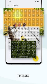 Bangla Keyboard постер