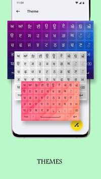 Punjabi Keyboard 截圖 2