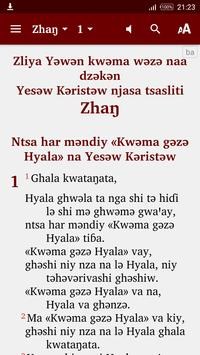 Bana Nouveau Testament poster