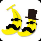 香蕉VPN— 最快最稳的VPN  亚洲线路优化 永远连接的加速专家 أيقونة
