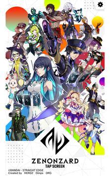 ゼノンザード(ZENONZARD) poster