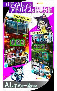 ゼノンザード(ZENONZARD) screenshot 11