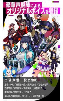 ゼノンザード(ZENONZARD) screenshot 15