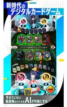 ゼノンザード(ZENONZARD) screenshot 1