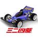 ミニ四駆 超速グランプリ APK