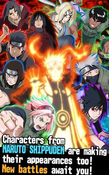 Ultimate Ninja Blazing 截圖 1