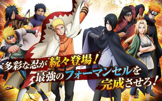 NARUTO X BORUTO 忍者BORUTAGE screenshot 4